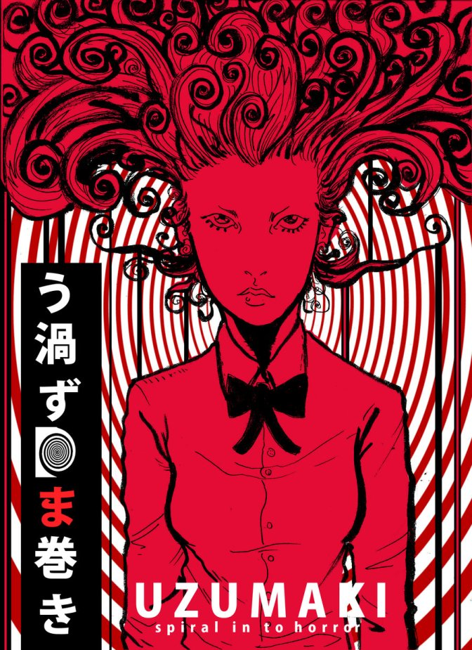 Uzumaki horror manga Junji Ito