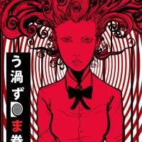 Junji Ito's 'Uzumaki' Review